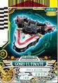 Gosei Ultimate card