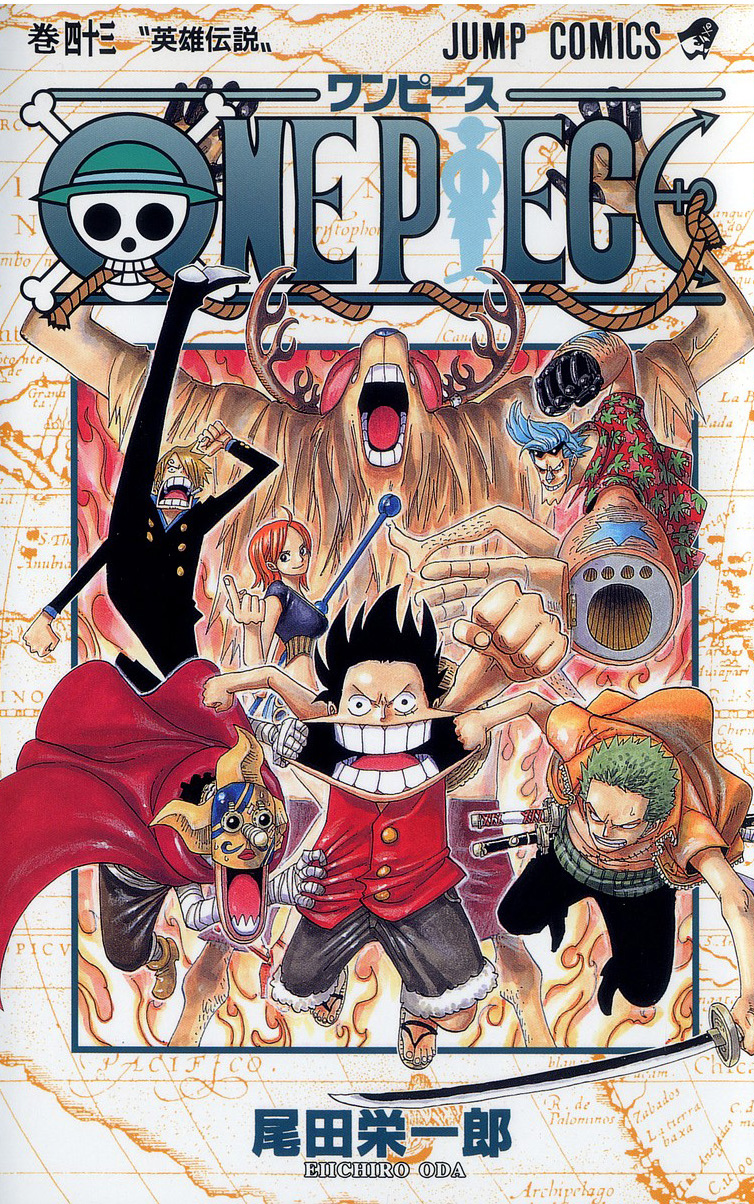 naruto 695 release date | One Piece 798 - Luffy's Promise