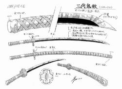 Ficha de Narcizio - Página 2 250px-Kitetsu_III