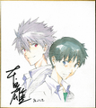 Takeshi Honda Kaworu and Shinji.png