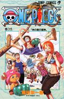 Foro Port One Piece - Portadas Manga 129px-Volumen_26