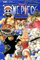 Foro Port One Piece - Portadas Manga 130px-Volumen_40