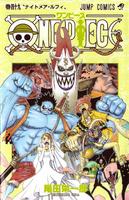 Foro Port One Piece - Portadas Manga 129px-Volumen_49