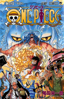 Foro Port One Piece - Portadas Manga 130px-Volumen_65