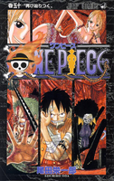 Foro Port One Piece - Portadas Manga 126px-Volumen_50