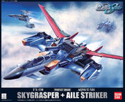 Pg-skygrasper-box