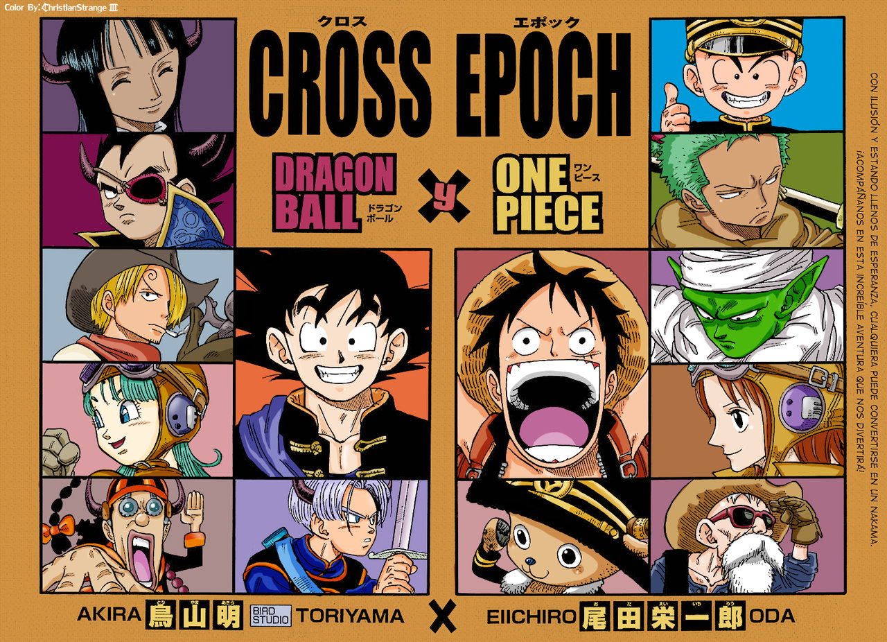 Cross epoch dragon ball wiki - Dragon ball one piece ...