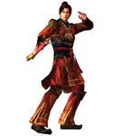 Ling tong
