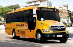 King Long XMQ6100ASN School bus