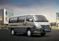 Golden Dragon XML6532 van