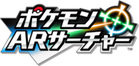Pokmon Dream Radar Japanese Logo