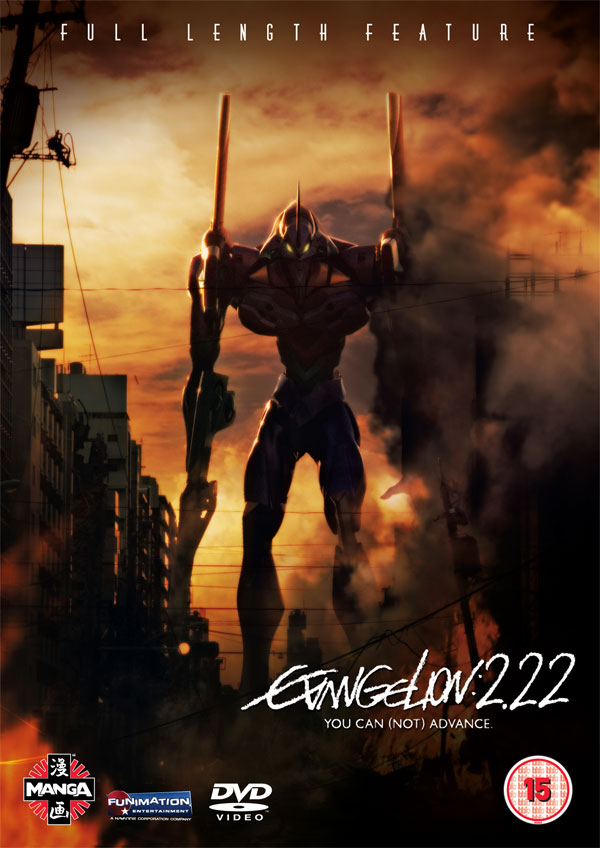 You Can Not Advance - Evangelion 2