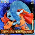 One-piece-super-effect-seven-warlords-figure-vol1-jinbei