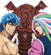 Toriko Mirai Bunko 26