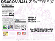 DragonBallZFactFile37