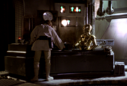C-3PO oil bath