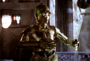 C-3PO oil bath2