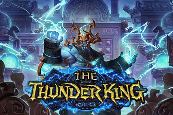World Of Warcraft Patch 5.2 Mirror Lake
