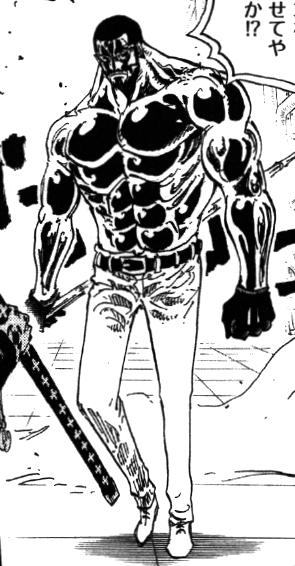 One Piece - Chapter 732 [manga] - Page 3 - AnimeSuki Forum
