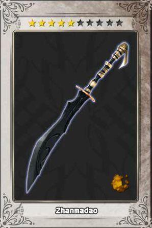 Zhanmadao - Sword Quest Wiki - 22.5KB