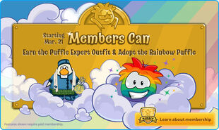 0306-Rainbow-Puffle-Exit-Screen 1-1363234124