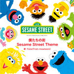 Yukasesamestreet2013