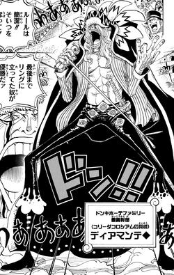 250px-Diamante_Manga_Infobox.png