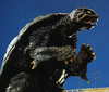 Gamera