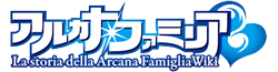 Arcana Famiglia Wiki Logo