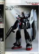 Gundam NT-3 1