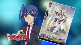Sendou Aichi - Blaster Blade Liberator