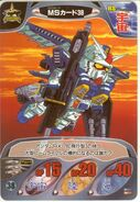 Gundam Combat 23