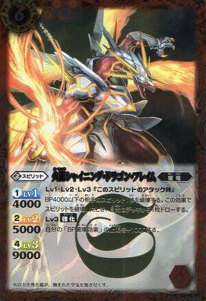Battle spirits Promo set 300px-Shiningdragonflame1