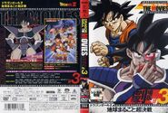 DragonBallThemovies single Volumen 03