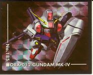 Gundam Mk-IV