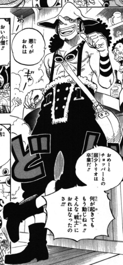 Usopp Manga Post Timeskip Infobox