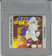 Sonic 3dBlast GB Cart 1