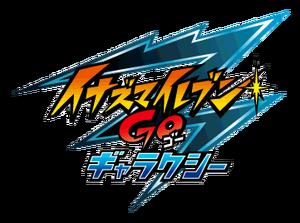 Inazuma Eleven GO Galaxy Eng Sub