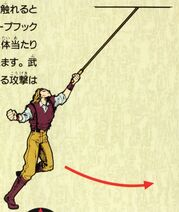 BL John Swing from Japanese Manual