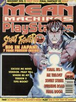 Mean Machines PlayStation Issue 1