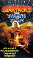Wrath of Khan original UK VHS cover.jpg