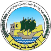 City of Tripoli