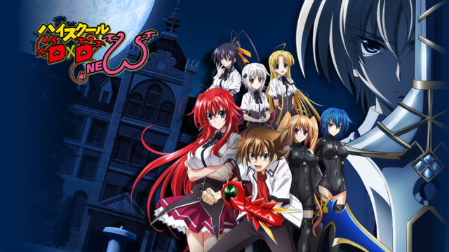 File:Highschool dxd new midnight school excalibur.png
