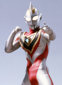 That's when we need Ultraman Gaia