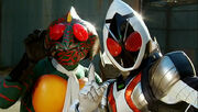 Amazon and Fourze