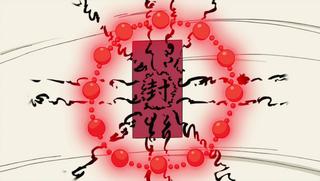 Fuuinjutsu (Técnica de Selamento) 320px-Sealing_Release_Technique