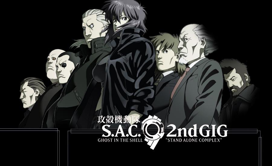 GITS_SAC_2nd_GIG.jpg