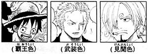 One Piece Manga 723 Spoiler - Seite 3 300px-SBS71_2_Straw_Hats_Haki_Users