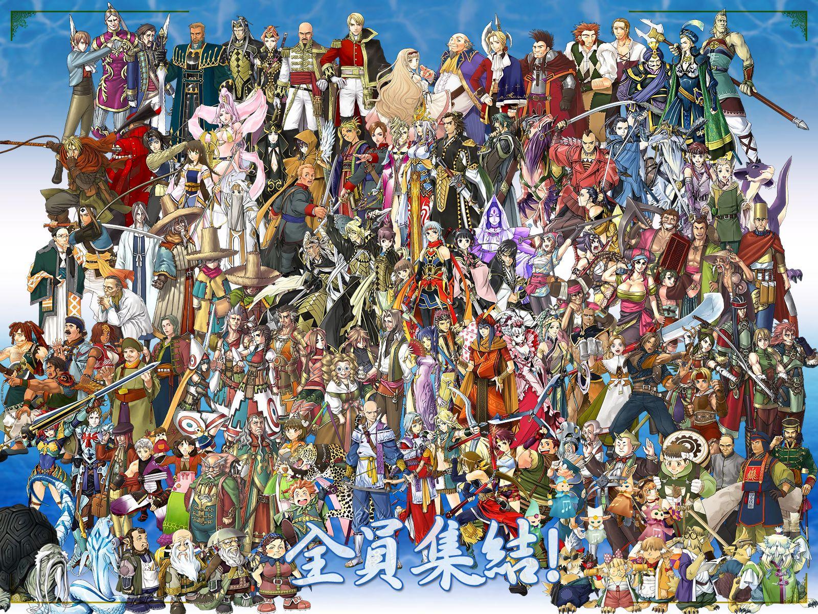 Characters_-_Suikoden_5.jpg