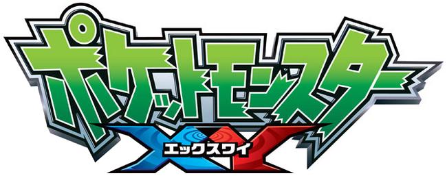 pokemon x y (Pocket Monsters X Y) 18/?? mediafire/ online Logo_serie_XY